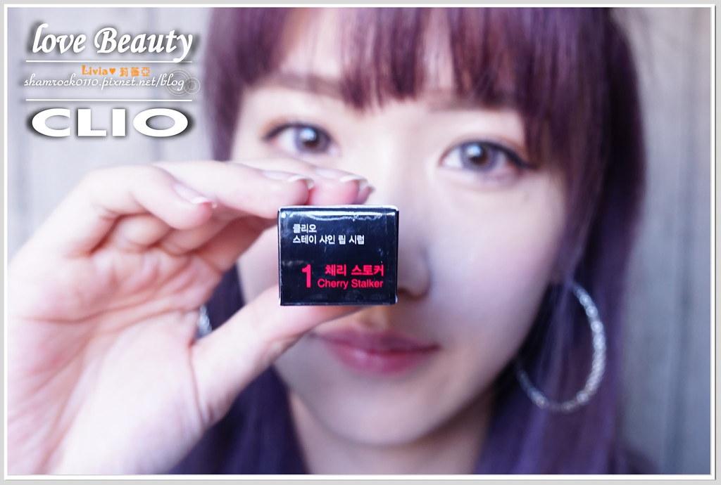CLIO唇膏加唇釉試色-18