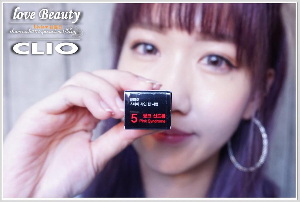 CLIO唇膏加唇釉試色-26