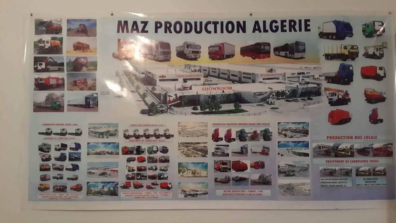 الجزائر بوابة افريقيا  [ مشاريع واستثمارت اقتصادية + التصدير... ]   - صفحة 3 31266880776_ea44c443fe_o