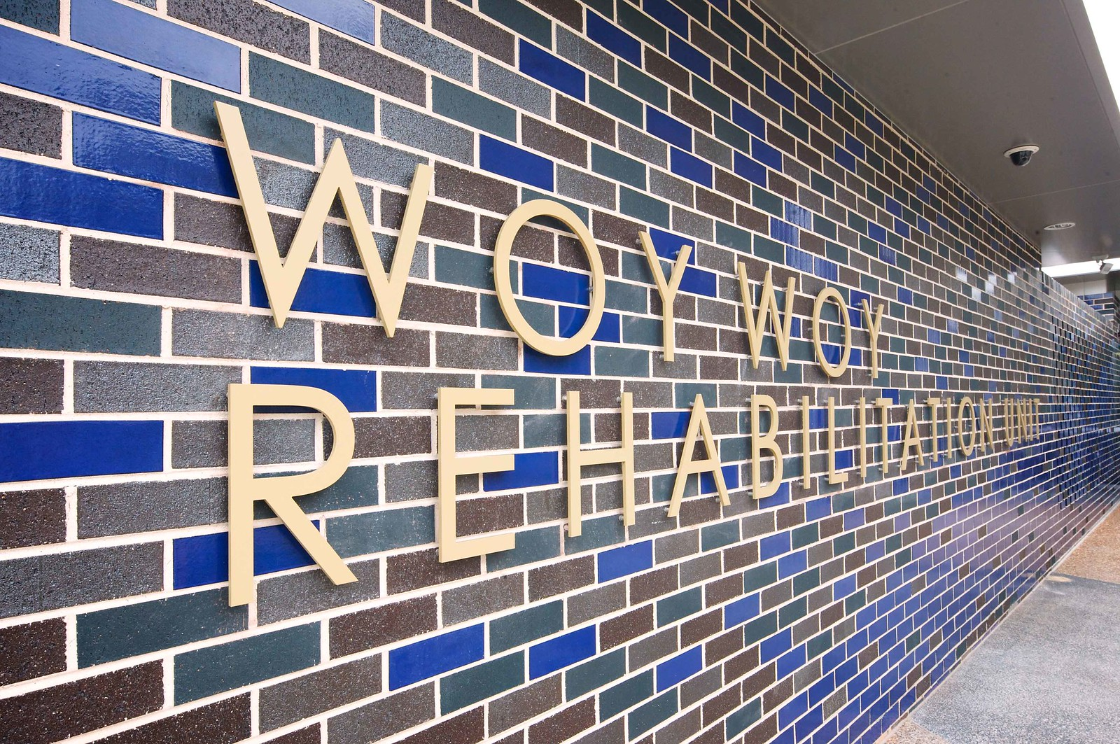 Woy Woy Rehabilitation Unit