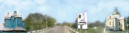 Княже містечко Степань відзначило 1010-річчя