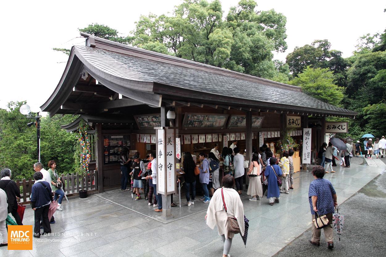 MDC-Japan2015-633