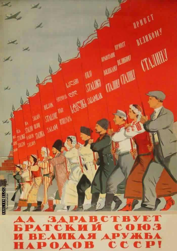 苏联20、30年代各类宣传画32