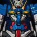 Gundam Exia Box Product Photo