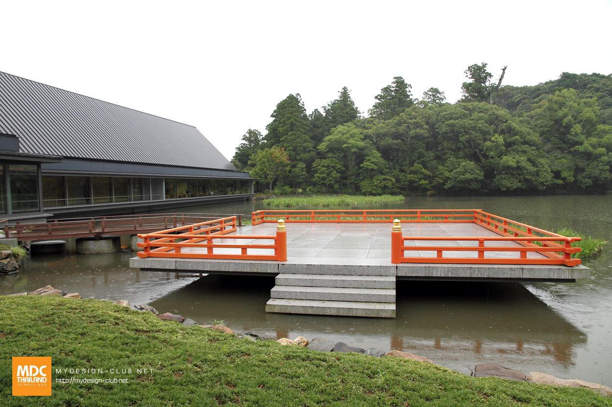 MDC-Japan2015-980