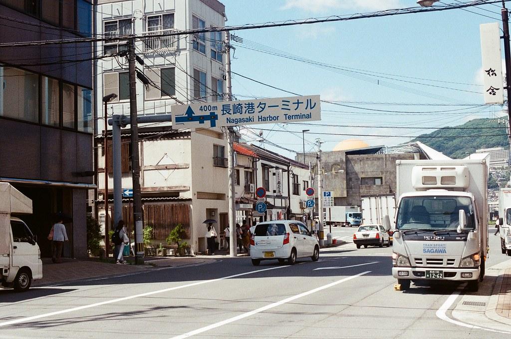 長崎港 Nagasaki 2015/09/07 終於看到前往港口的路牌。  Nikon FM2 / 50mm Kodak UltraMax ISO400 Photo by Toomore