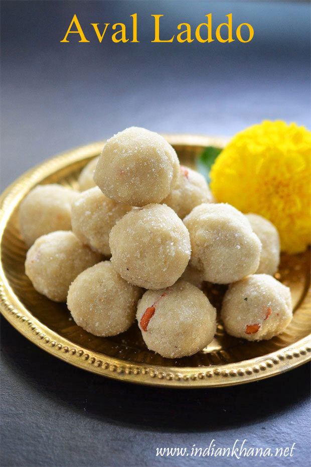Aval laddu recipe poha ladoo easy ladoo recipes indian khana poha aval ladoo recipe forumfinder Gallery
