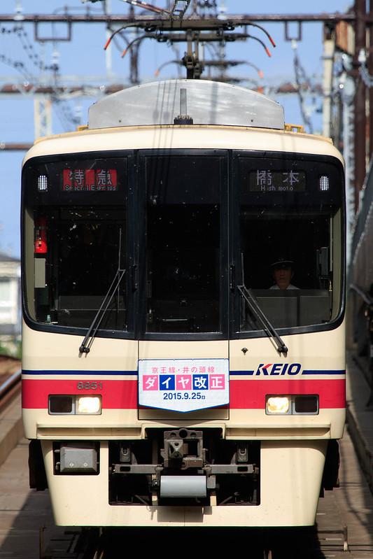 KEIO 8701F