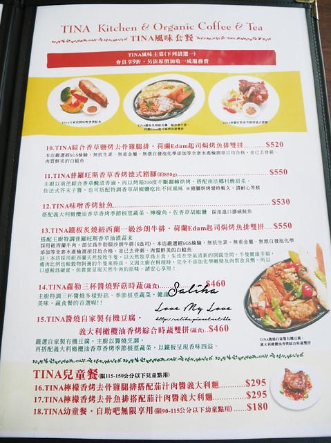 桃園大溪美食tina廚房菜單menu (3)
