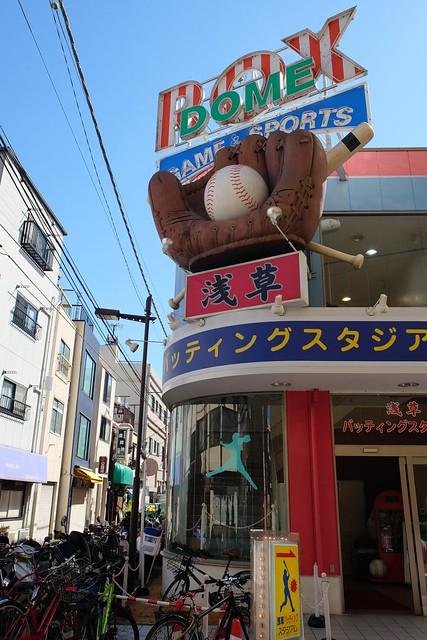 Giant baseball mitt