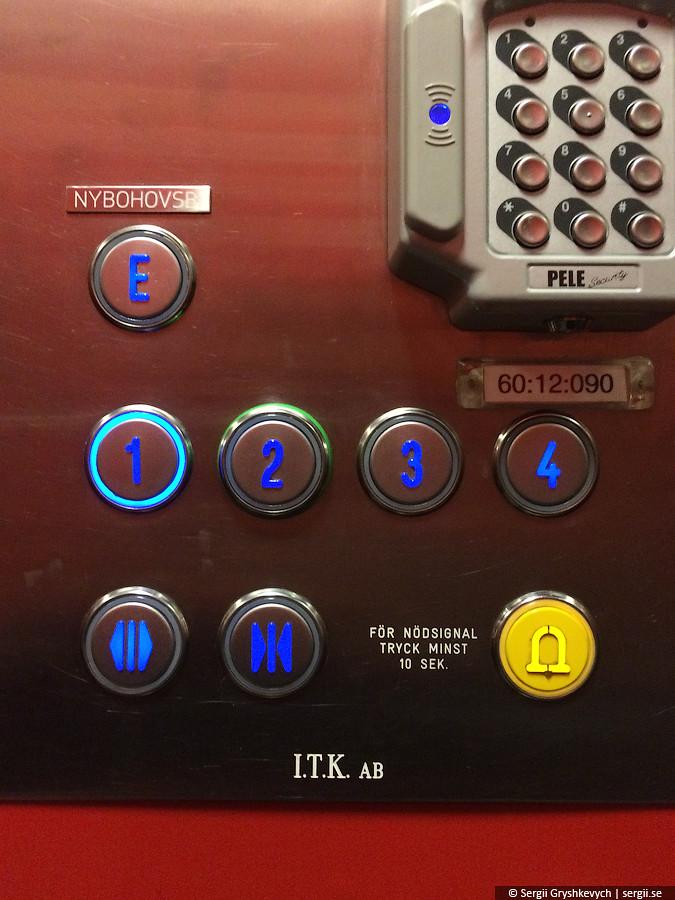 Swedish_elevator-5