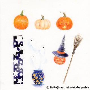 2015_10_20_pumpkin_01_s