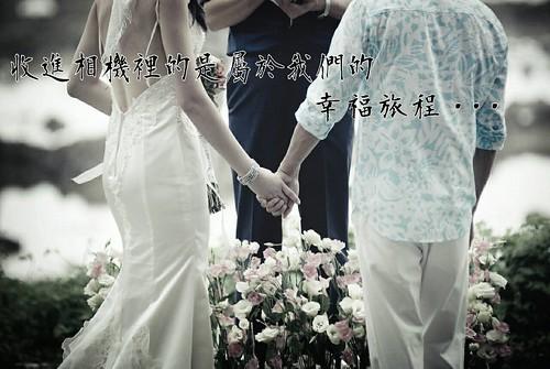 [分享]到台灣拍婚紗必推薦高雄京宴婚紗的八個理由_同事1 (4)