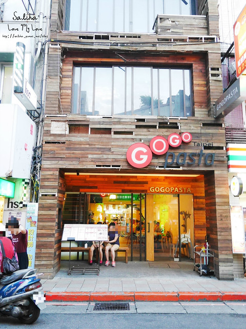 台大附近好吃美食餐廳推薦gogopasta (1)