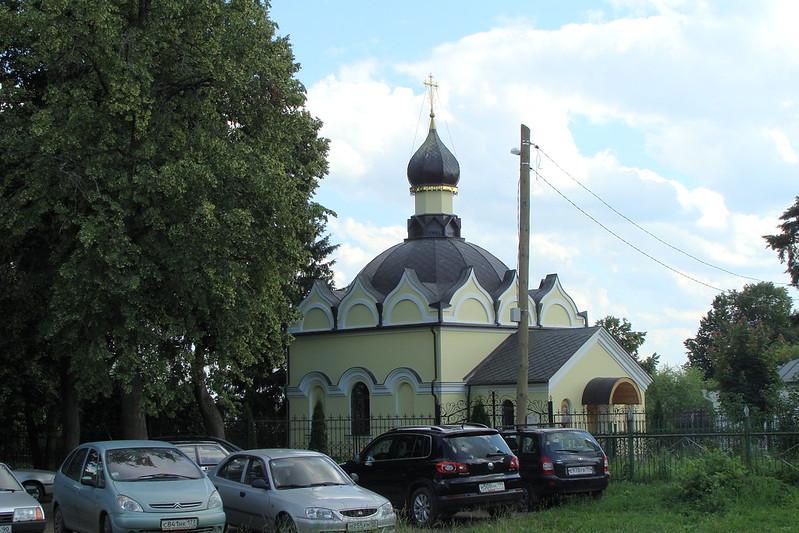 Одинцовский район, Московская область
