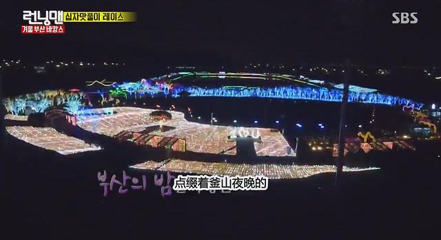 釜山賽馬公園-1