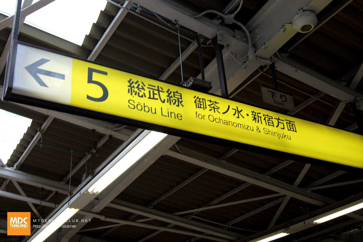 MDC-Japan2015-880