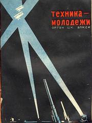 TM 1935-07-08-00