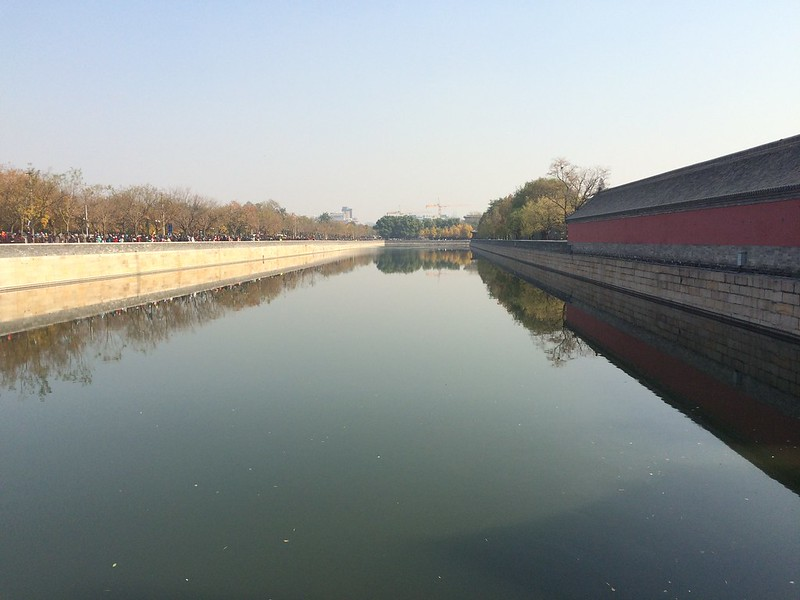 The canal between the Forbidden Palace and the outside.