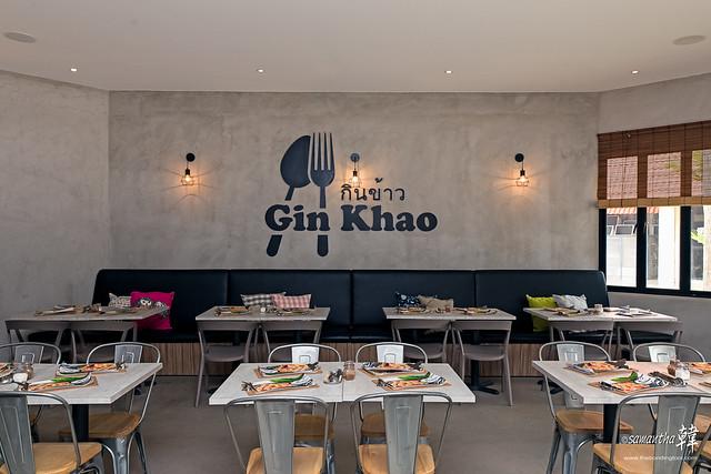Gin Khao - RESTAURANT