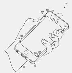 Apple-files-patent-for-system-to-protect-a-glass-screen-3