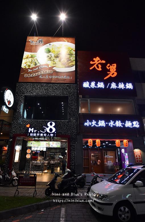 公益路餐廳老舅酸菜白肉鍋29