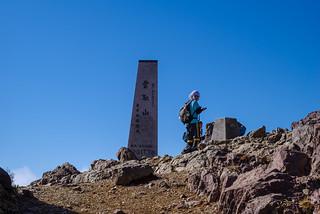 雲取山登頂・・・山頂標がモダンだ~