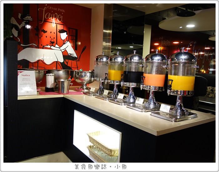 【台北中正】凱撒大飯店Checkers美食百匯/秋季限定螃蟹大餐 @魚樂分享誌