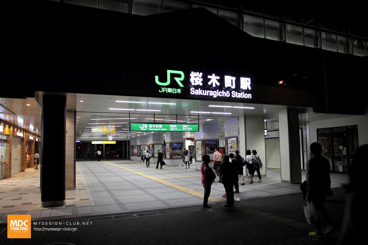 MDC-Japan2015-670