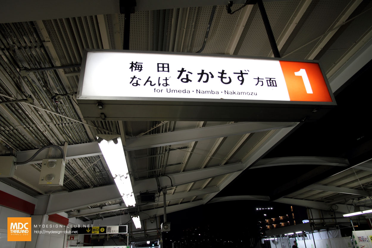 MDC-Japan2015-1022