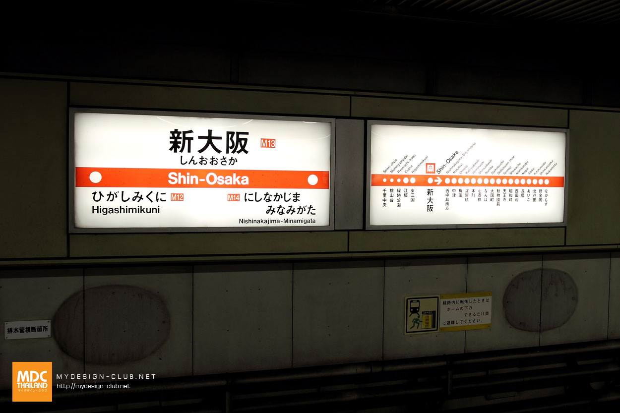MDC-Japan2015-1018