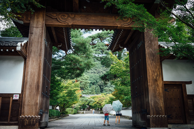 Kyoto_301