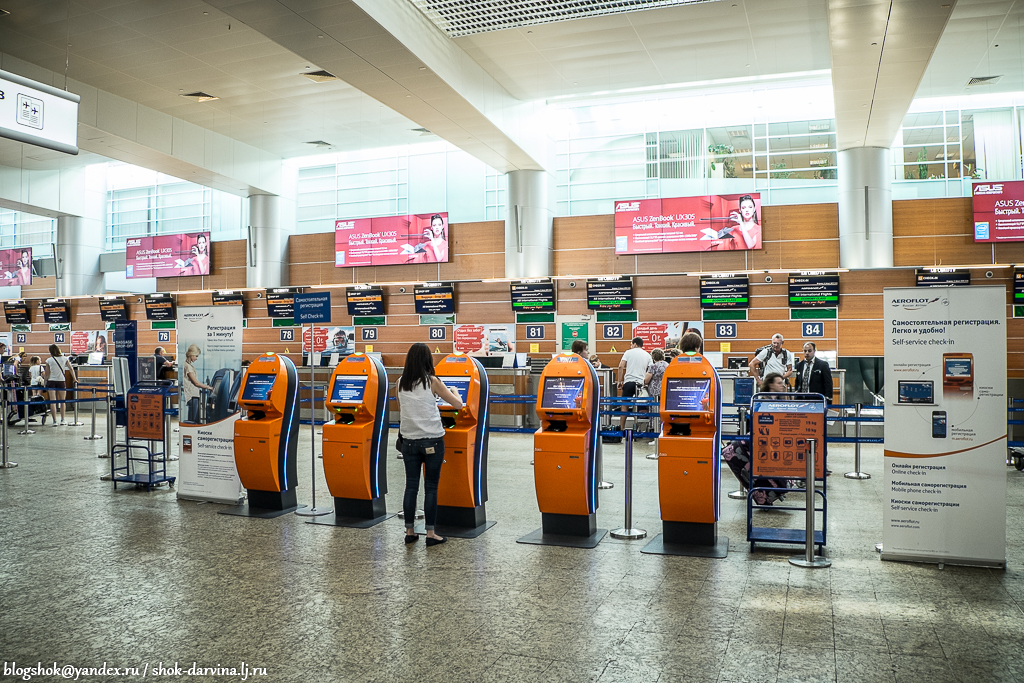 Aeroport-6