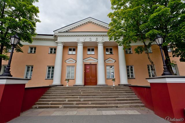 Natsionalnyi Musei Respubliki Karelia. Petrozavodsk. Russia
