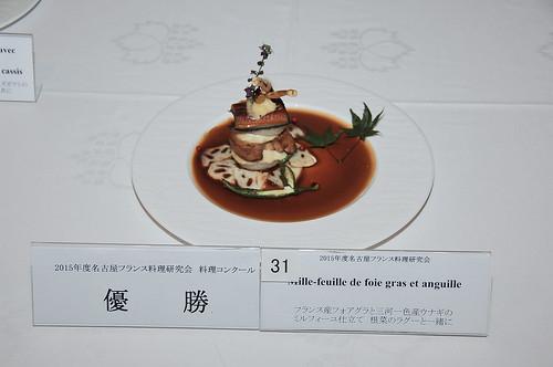 フランス料理研究会2015_1007_141833