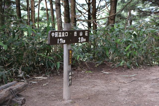 2014-08-02_00081_燕岳.jpg