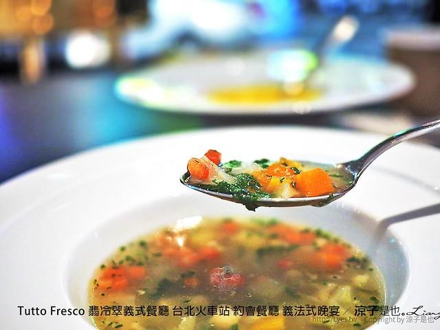 Tutto Fresco 翡冷翠義式餐廳 台北火車站 約會餐廳 義法式晚宴 27