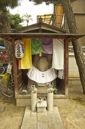 【写真】2014 行事 : 六地蔵巡り/2020-01-20/IMGP6898