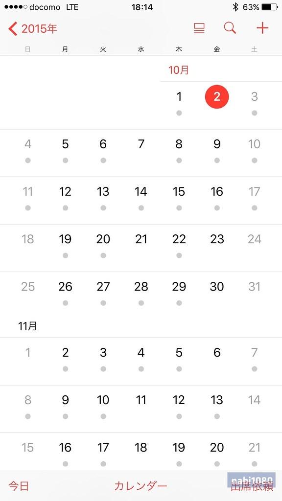 カレンダー3D Touch12