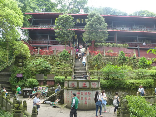 CH-Emeishan-Qingyin (1)