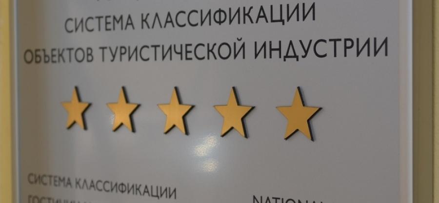 В Краснодарском крае 1370 средств размещения прошли классификацию