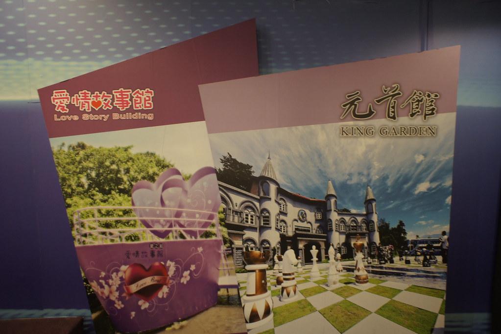 新北市土城區牛軋糖創意博物館 (27)