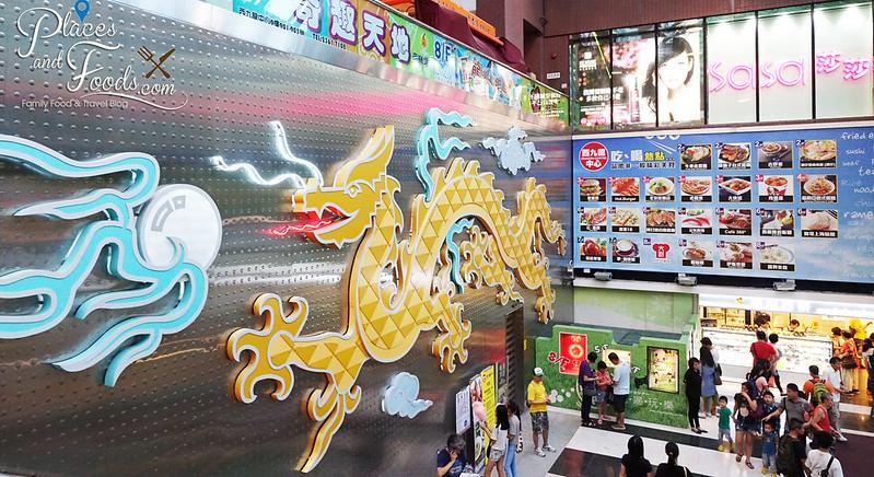 dragon centre sham shui logo