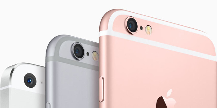 La demanda del iPhone 6s descenderá en el 2016