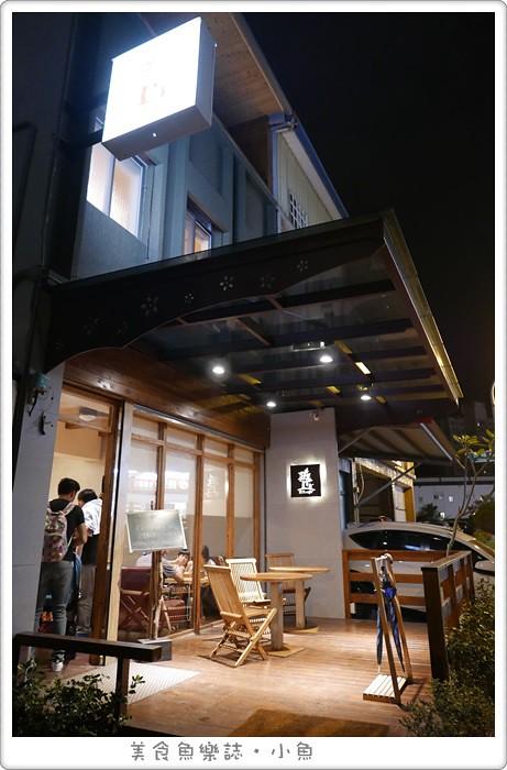 【宜蘭礁溪】里海cafe'/日式定食/咖啡/甜點下午茶 @魚樂分享誌