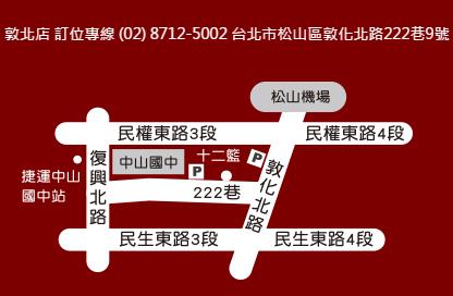 十二籃粥火鍋敦北店地圖