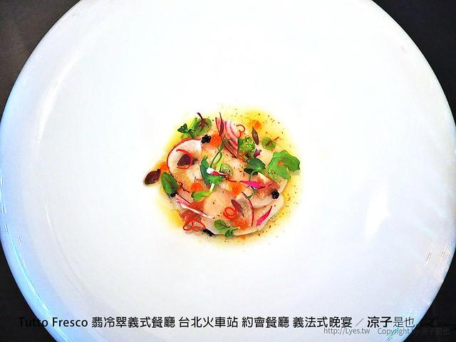 Tutto Fresco 翡冷翠義式餐廳 台北火車站 約會餐廳 義法式晚宴 188
