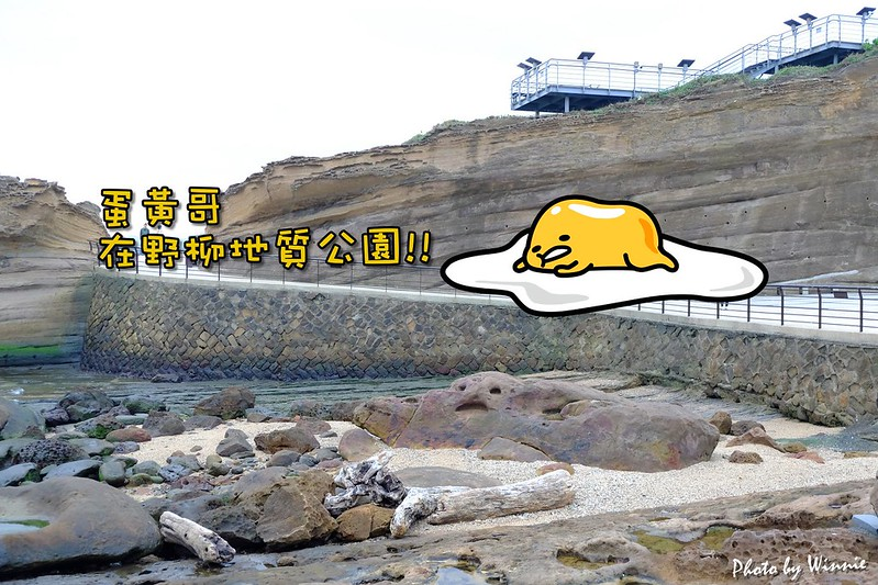 DSCF5502(蛋黃哥)_副本