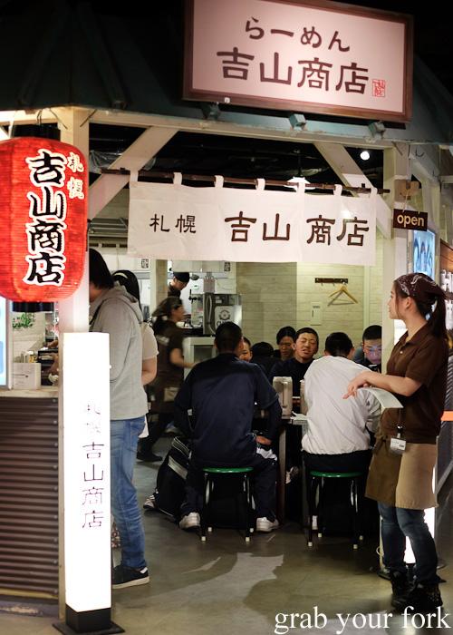 Yoshiyama Shouten ramen stall at Sapporo Ramen Kyowakoku or Sapporo Ramen Alley, Hokkaido