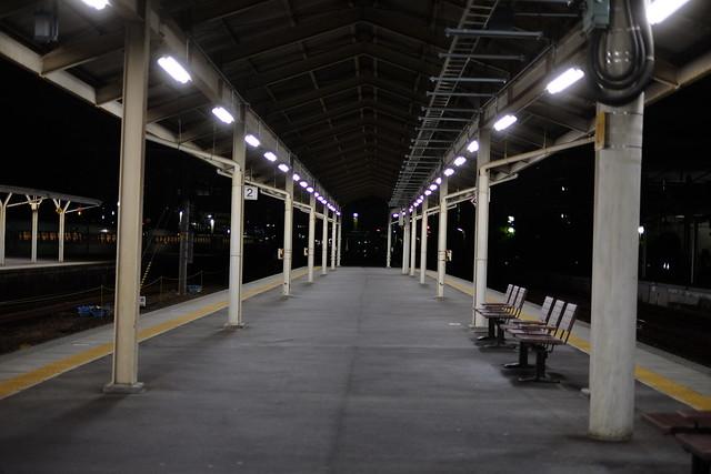 Éjszaka az állomás